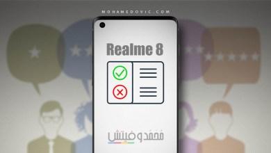 مراجعات مواصفات، مميزات وعيوب ريلمي 8 برو