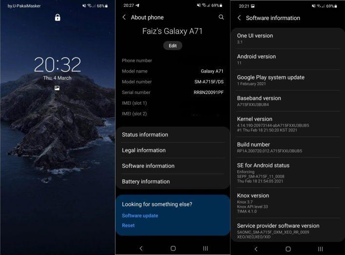 تحديث One UI 3.1 لهاتف Galaxy A71