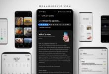 تحديث One UI 3.0 (اندرويد 11) لهاتف Galaxy A01