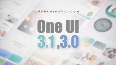تحديث One UI 3.0 - 3.1 لهواتف سامسونج