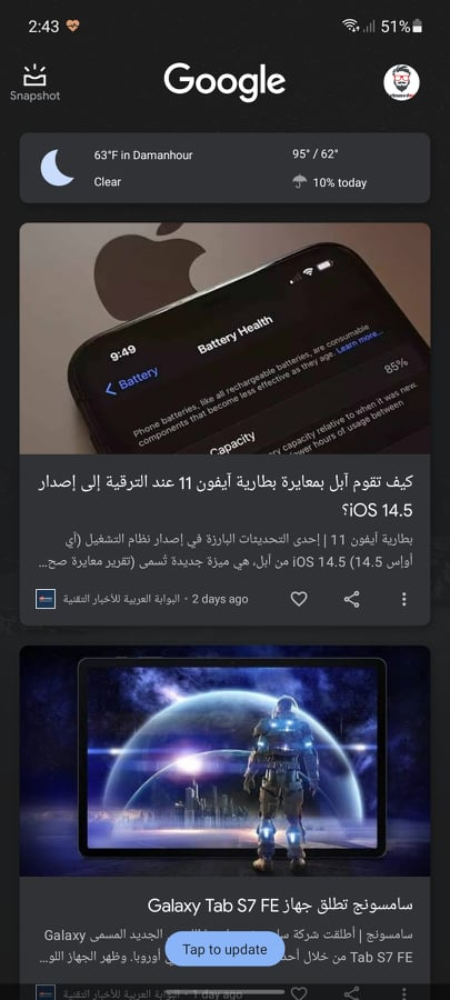Get Google Discover on Your Android Device Mohamedovic 03