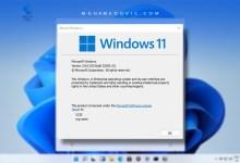 تحميل ويندوز 11 ايزو النسخة التجريبية الرسمية