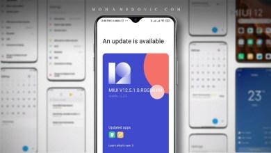 تحديث ريدمي نوت 8 برو إلى اندرويد 11 مع واجهة MIUI 12.5