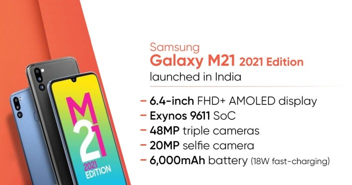 Samsung Galaxy M21 2021 Edition launched with 6000mAh battery 48MP