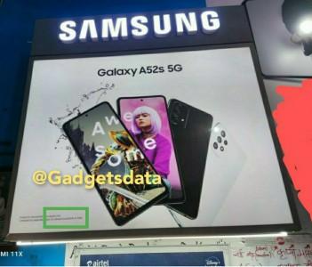 ملصقات Samsung Galaxy A52s 5G التي تم رصدها في الهند قريبًا