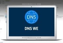 DNS WE