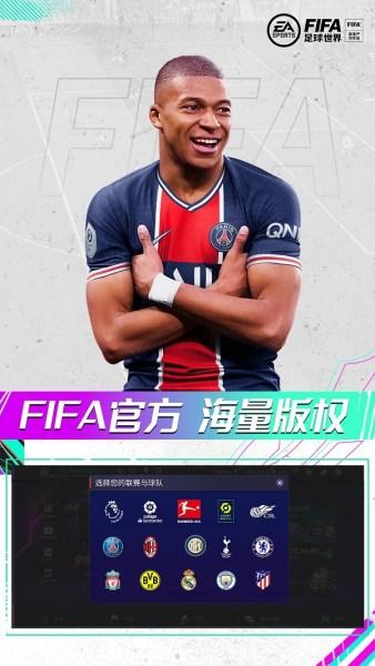 فيفا الصينية