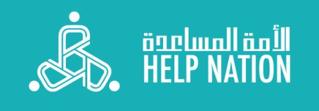 Help-Nation-ID