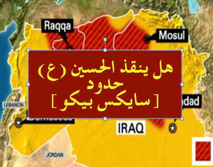 Iraq isis map 1