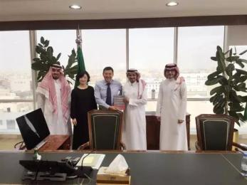 saudi-arabia-WinSun-meeting-3d-printing-housing