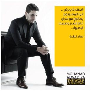 Mohanad Alwadiya_Social Media Quotes 1-7
