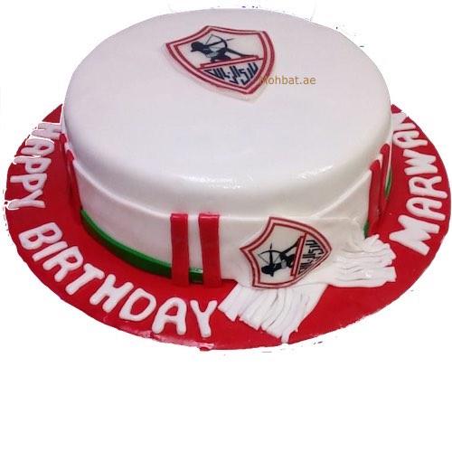 Minimum 2Kg Zamalek Football Club Cake