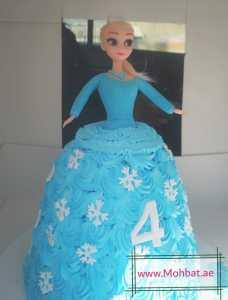 Frozen cake Dubai Delivery