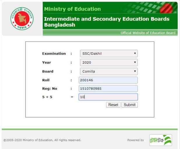 ssc result 2020 link