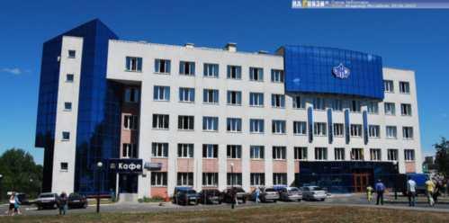 здание пфр Чуваши