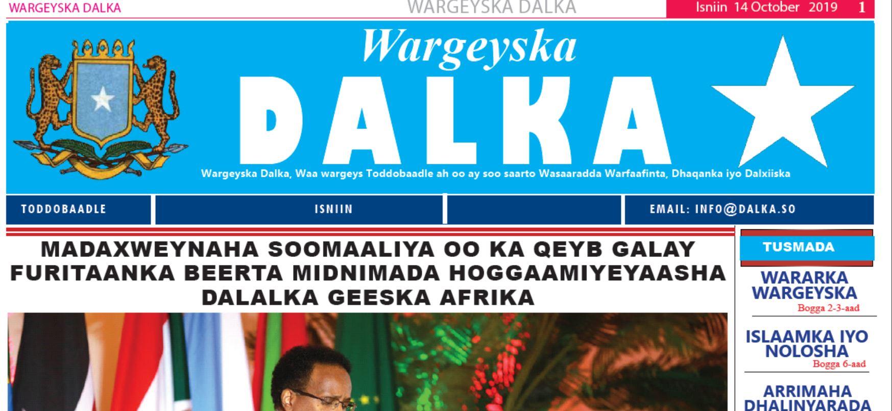 Wargeyska Dalka Isniin14 October 2019
