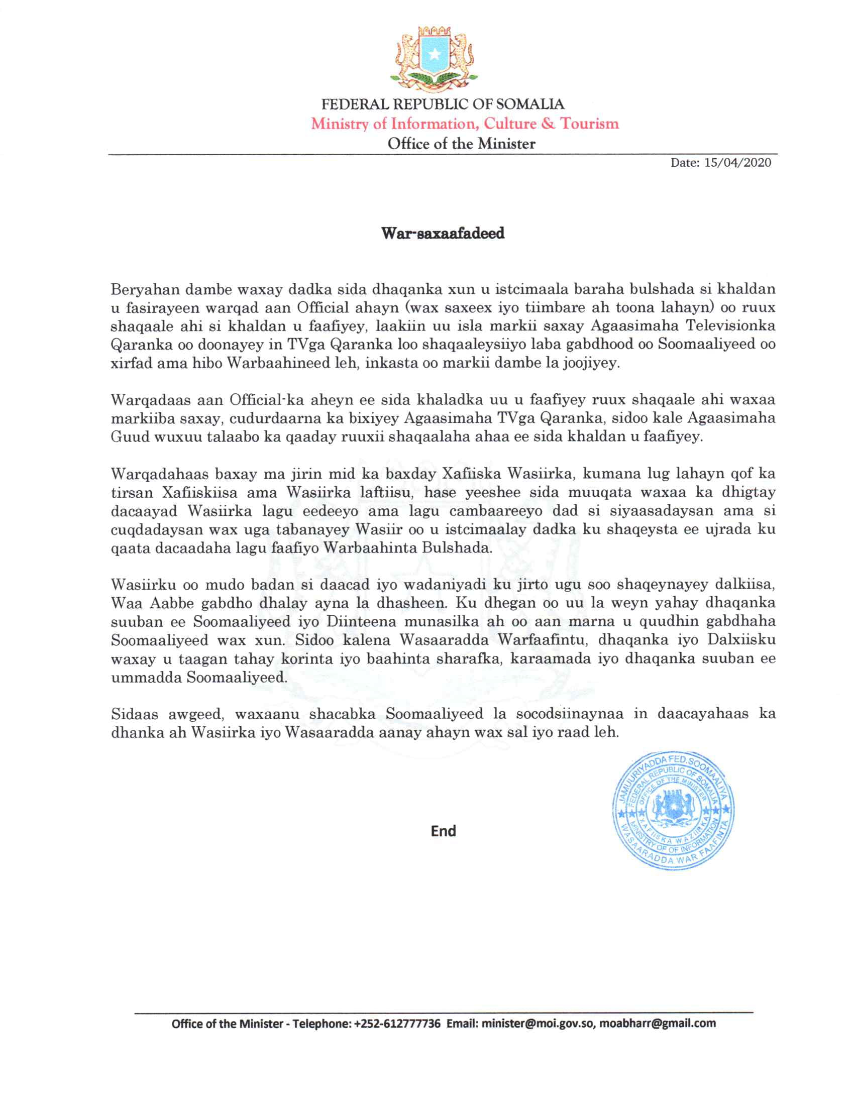PRESS RELEASE Mogadishu, 15 April 2020