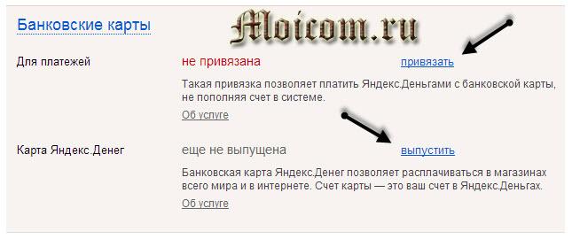 rus rublidagi onlayn kazino