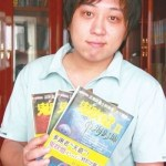 Thiên khanh ưng liệp – Cuộc phiêu lưu kỳ bí mới của tác giả 'Ma thổi đèn'