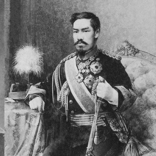 Thiên hoàng Nhật Bản