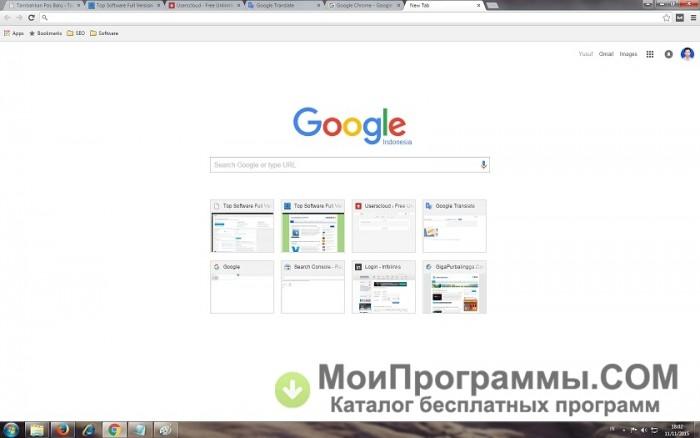 Google Chrome Offline Installer 64 bit скачать бесплатно русская версия
