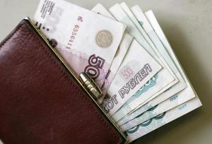 Микрозайм. Вам срочно нужны деньги?
