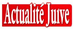 Actualité juive 9 juin 2016 – Moissac ville de Justes