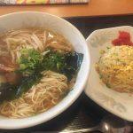 中華飯店 若松/神戸