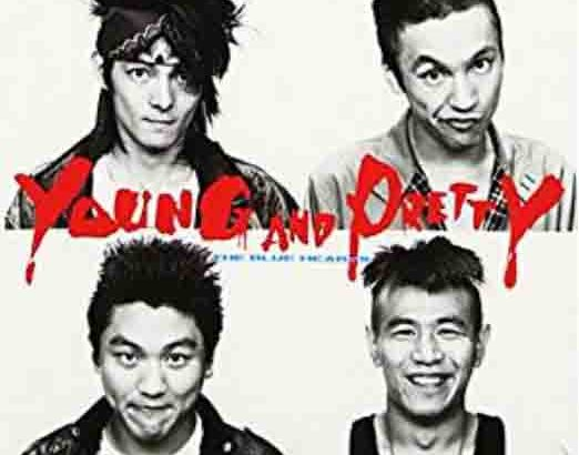 「YOUNG AND PRETTY」THE BLUE HEARTS