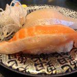 「廻鮮寿し たいの鯛」たつの本店