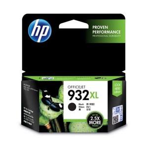 HP 932XL High Yield Black Original Ink Cartridge (CN053AE)