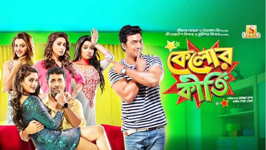 Kelor Kirti (2016) Kolkata Full HD Movie