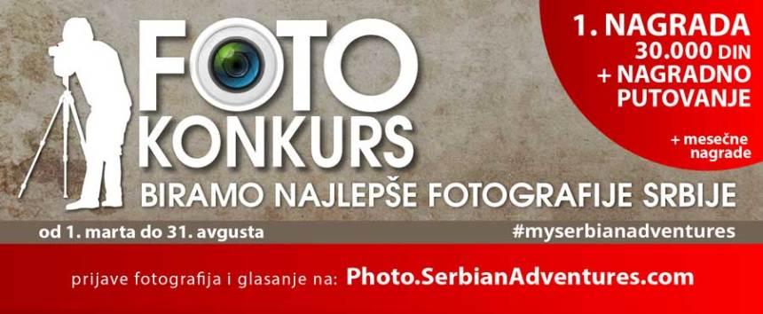 Serbian Adventures Foto konkurs
