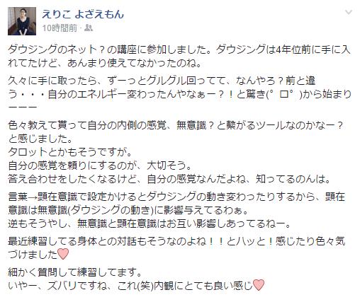 20160803yozakanso