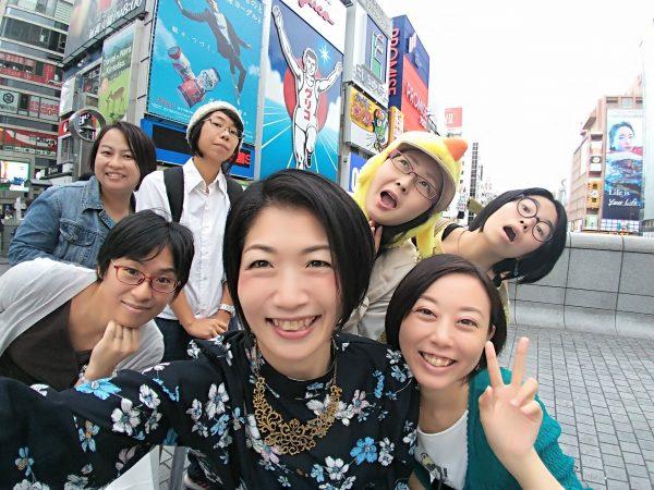 大阪は~ ええとこだっせ 〇〇〇もんがありまっせ♪