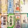 小田原 かまぼこ 食べ比べ