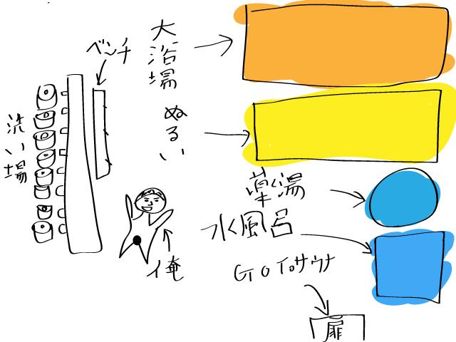 熊本 オーシャンアロー