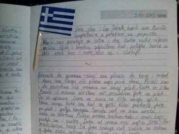 delić Grčke (potpisujem i fotografiju)