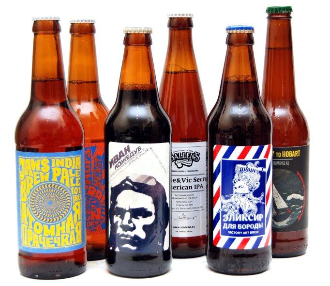 Российское крафтовое пиво