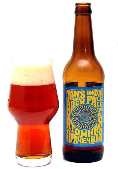 Jaws Brewery Atomnaya Prachechnaya IPA