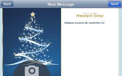 christmascardequinix4.jpg
