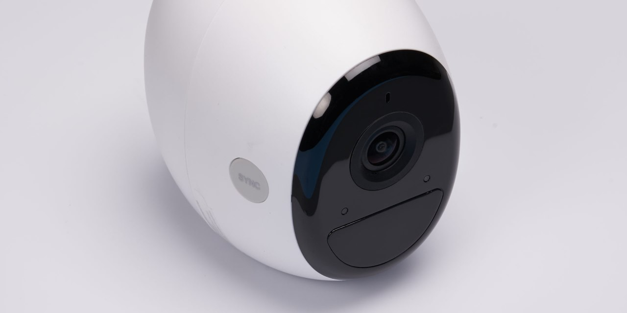 D-Link Pro Wire-Free – monitoring bez kabli