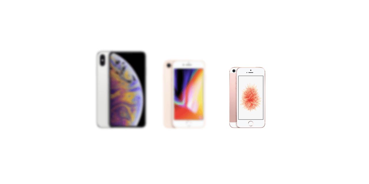 Następca iPhone SE na wiosnę 2020? Mały nie będzie