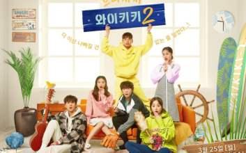 rekomendasi 15 drama korea terbaik sepanjang masa mojok.co