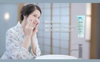 Hada Labo Tamagohada Mild Peeling AHA+BHA Face Wash review mojok.co