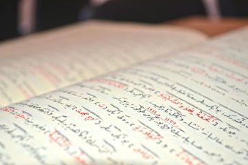 Pelajaran Nahwu-Sharaf untuk Kak Hafidz Ary yang Cerdas