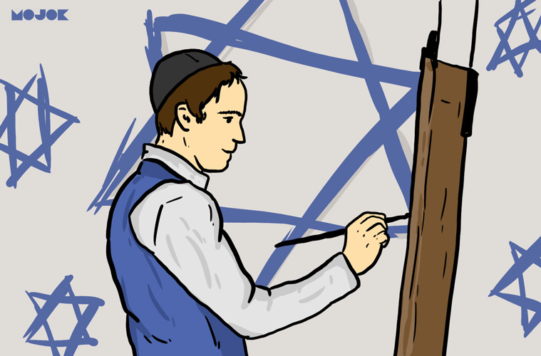 Asher-Lev-Yahudi-MOJOK.CO