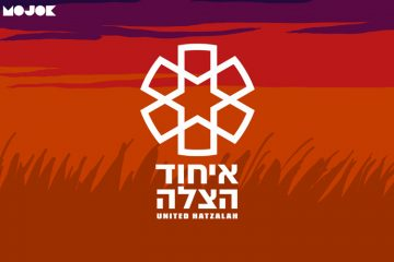 Islam, Yahudi, Kristen, dan United Hatzalah MOJOK.CO