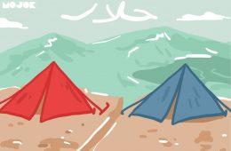wisata halal gunung rinjani MOJOK.CO