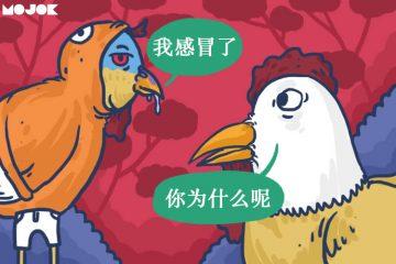 virus corona perkembangan update evakuasi flu burung wuhan hunan tiongkok china wabah status mojok.co